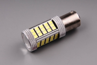 128b6c7b6 Žiarovka P21W LED AUTOLAMP 12V 21W BA15s Studená Biela - jednovlákno empty