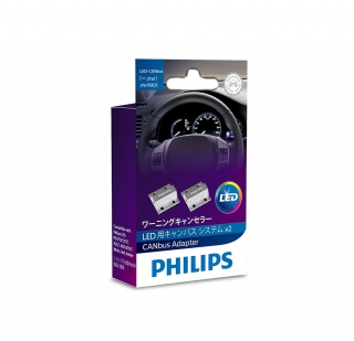 CANbus LED Control PHILIPS 12V 21W eliminator Set 2ks